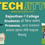 Rajasthan College Student Promote 2021